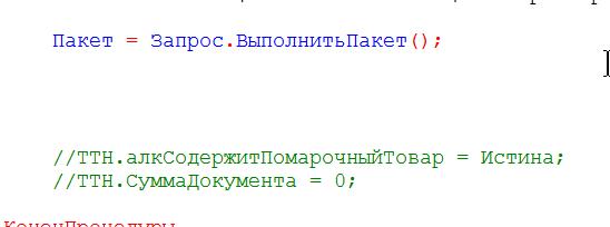 Image https://www.turboconf.ru/Content/Files/00335CFC1A229CE72E51C8F5F41AF6C5CF5BE3A7/bug.png